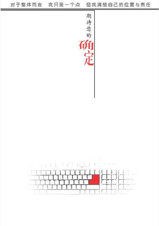 个人求职材料封面_求职简历封面模板,简历封面,范文库——资料库
